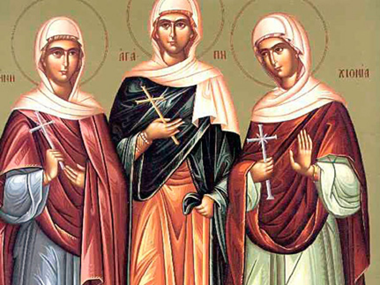 Агапия, Хиония и Ирина загинали за Христовата вяра