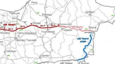 Магистралата ще подобритуристическия поток до цялото Черноморие