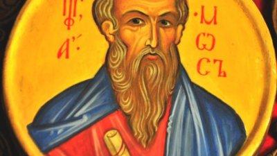 Амос бил повикан от Бога на пророческо служение през времето на юдейския цар Озия