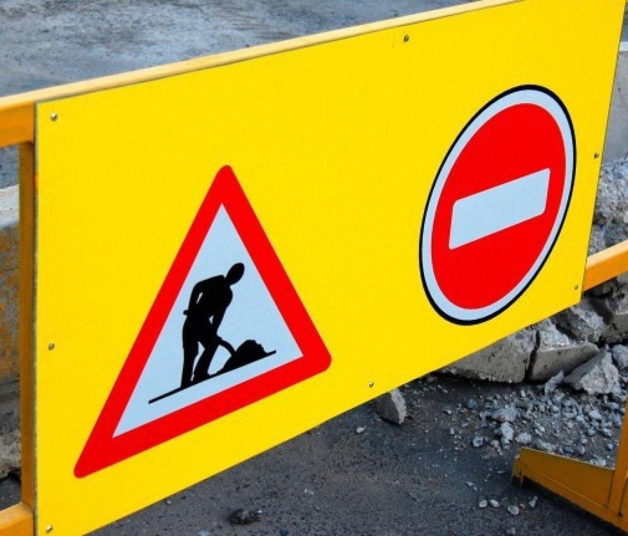 Забраната за движение влиза в сила от 12-ти ноември. Снимка Архив