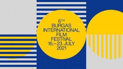 Шестото издание на фестивала ще се проведе на открита сцена Охлюва