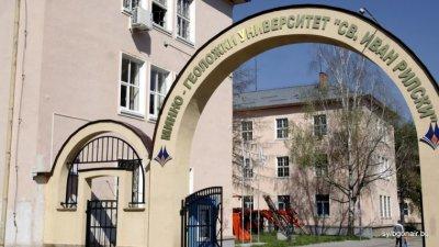 Филиалът ще приема студенти в Бургас от есента на 2022 година