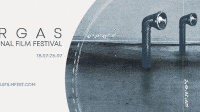 Фестивалът ще се проведе за пети път в Бургас