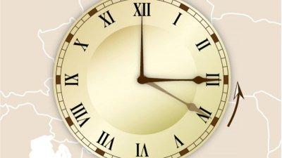 Смяната означава, че ще спим с един час повече. Снимката е илюстративна