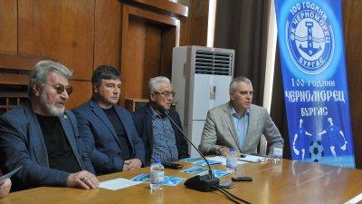 Ръководството на клуба с подкрепата на Общината развива футбола с марка Черноморец. Снимки Тодор Ставрев