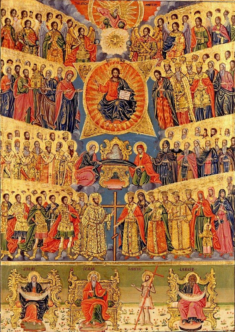 Празникът е подвижен и се пада винаги след Петдесетница