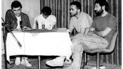 Снимката е от среща преди 30 години