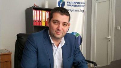 Димитър Делчев идва в Бургас, за да подкрепи подписката на ДБГ - Бургас