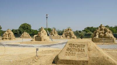 Фестивалът ще приема посетители до края на септември от 09.00 до 21.00 часа. Снимки Община Бургас