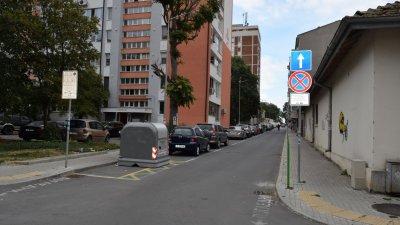 Така изглежда улица Цариградска в Бургас след ремонта. Снимки Община Бургас