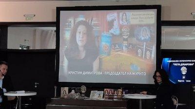 Председателят на журито Кристин Димитрова отправи виртуален поздрав. Снимки Община Бургас