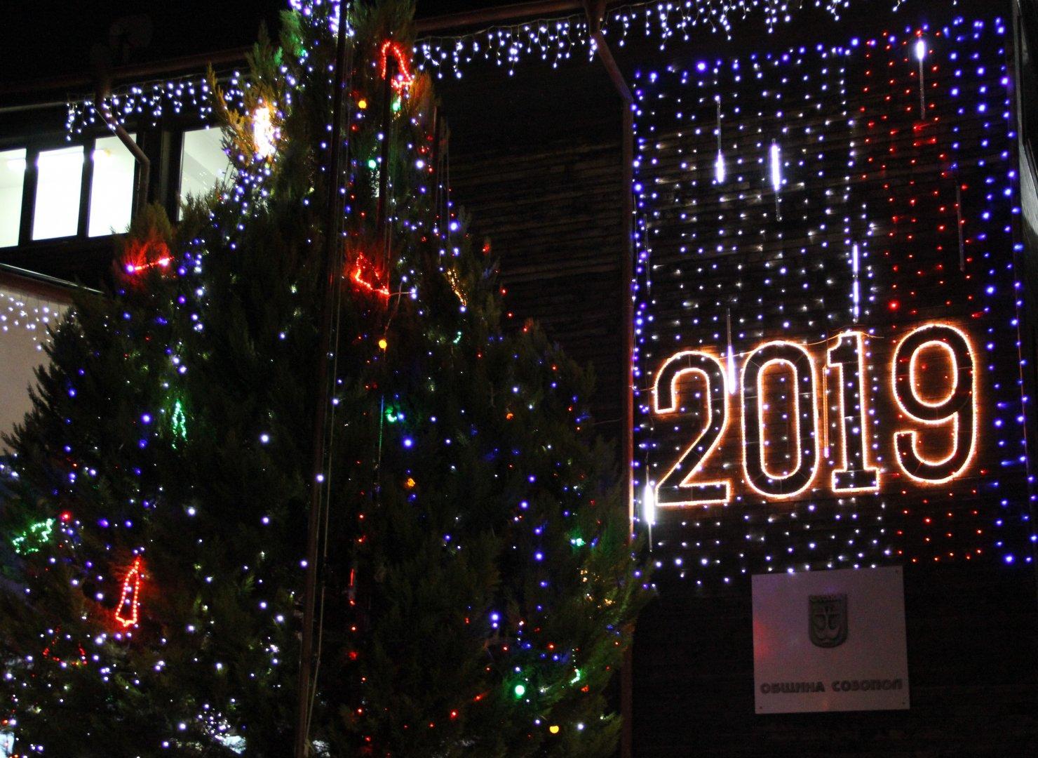 Конкурсът продължава до 19-ти декември. Снимка Община Созопол