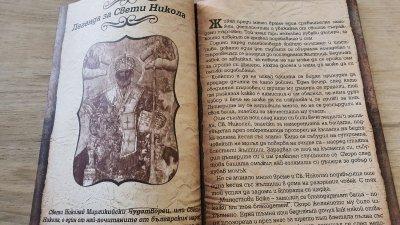 Най-интересните рецепти ще бъдат включени в книга. Снимка Община Бургас