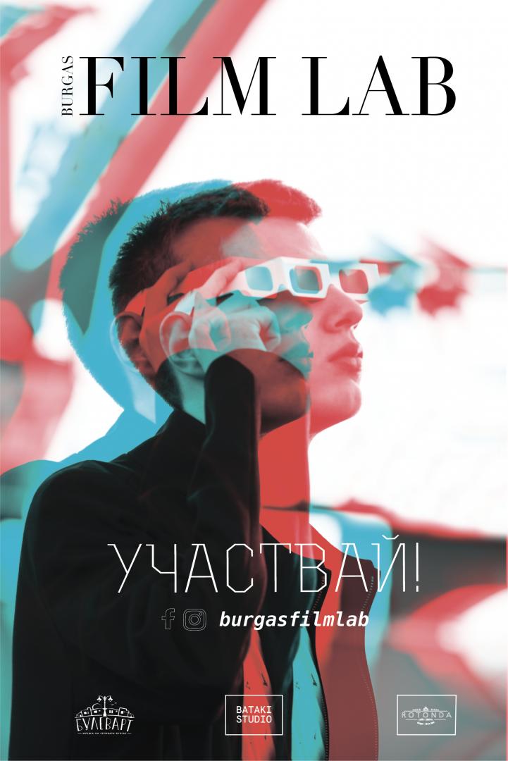В проекта могат да участват ученици от Бургас