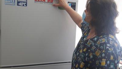 Фризерът вече е монтиран в болницата. Снимка УМБАЛ - Бургас