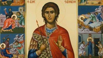 Свети Фанурий прекарал своя живот в помощ и служене на хората, преди да приеме неговата мъченическа смърт след огромни изтезания и нечовешки мъки