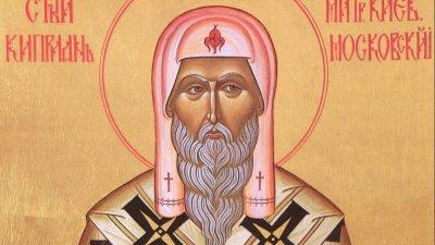 Той обичал тихия, безмълвен живот и затова често се оттеглял в своето митрополитско село Голенишчево
