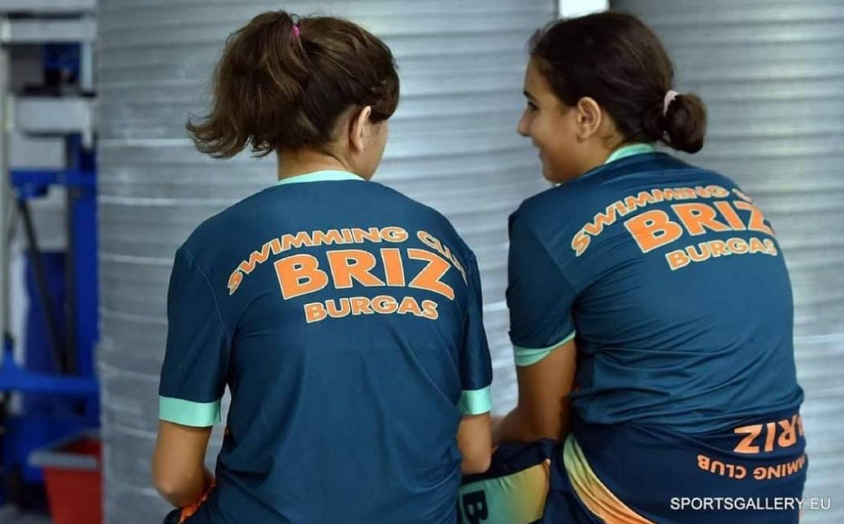 Турнирът се организира от КП Бриз и ще се проведе от 8-ми до 10-ти октомври. Снимка Община Бургас
