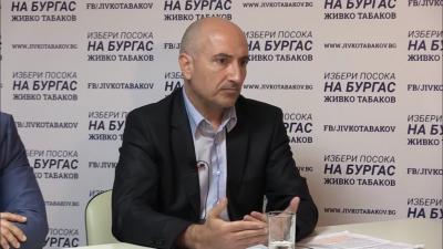 Бургасбус е монополист и е недопустимо да бъде на загуба, смята Стоян Грозев
