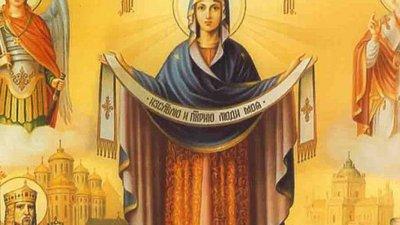 Празникът Покров на Божията Майка се извършва само в славянските страни
