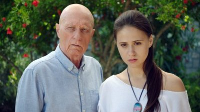 Васил Банов и Мария Бакалова в кадър от филма