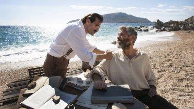 Филмът е заснет по романа Рапорт пред Ел Греко