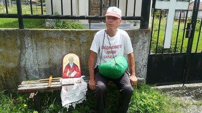 Коста Янков от години изминаваше големи разстояния пеша
