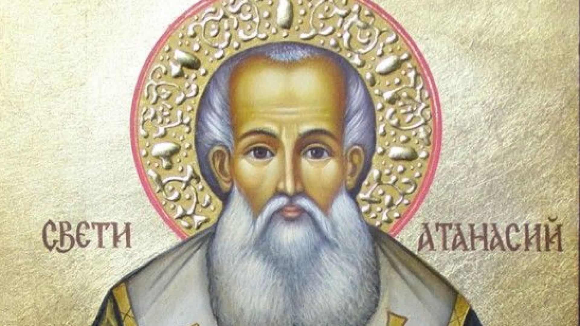 Смята се, че свети Атанасий е брат на свети Антоний
