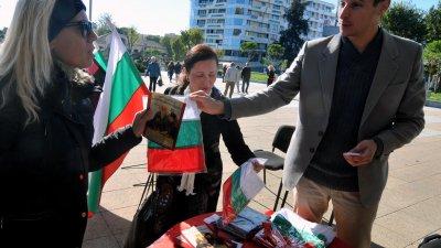 200 трибагреника раздадоха от ВМРО. Снимки Лина Главинова