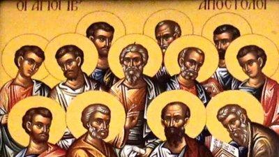 Събор на светите дванадесет апостола е празник, празнуван от древност