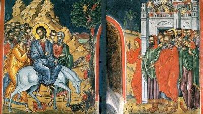 Посрещнали Иисус с маслинови клонки в Йерусалим