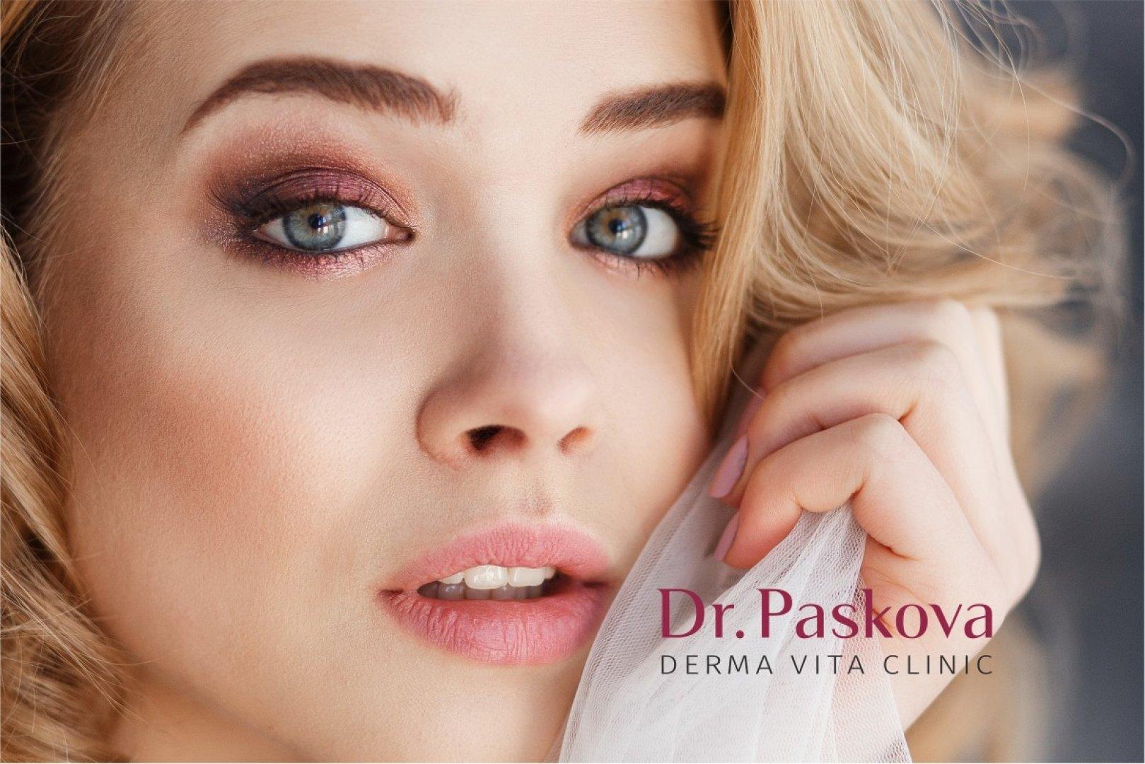 За оптимална грижа, се препоръчват между 3 и 4 процедури, в зависимост от състоянието на кожата