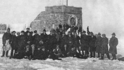 Един от най-лютите студове от близкото минало бил през 1954 година