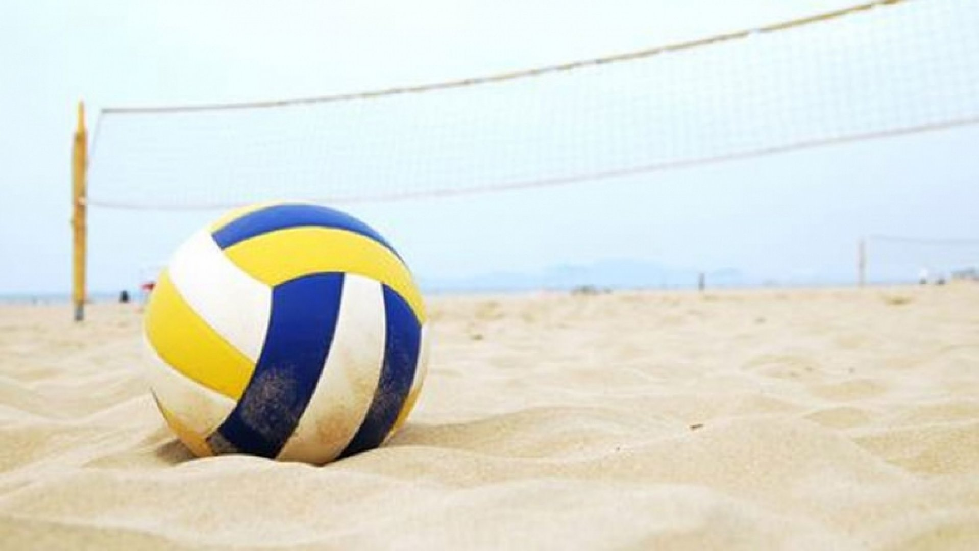 Турнирът по плажен волейбол ще се проведе на 22-ри август. Снимката е илюстративна