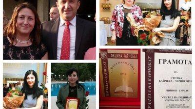Педагозите от Регионален център - Бургас са дългогодишни специалисти с богат опит в работата си с деца със специални нужди