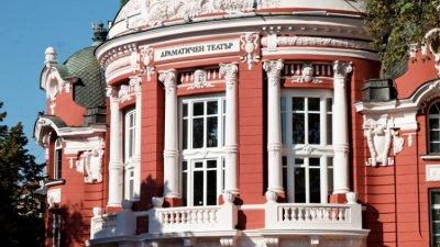 Драматичен театър Стоян Бъчваров е сред организаторите на фестивала