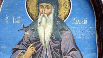 Свети Иван Рилски е покровител на българския народ