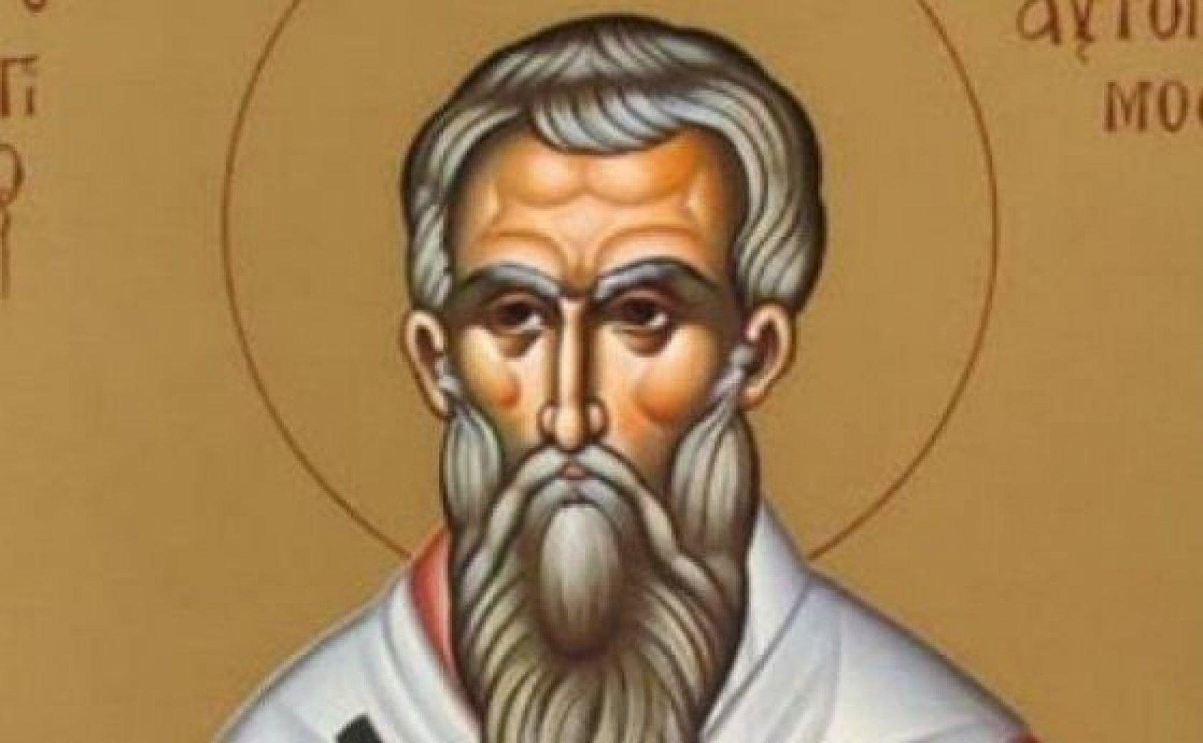 Автоном започнал да просвещава езичниците със светлината на евангелската истина