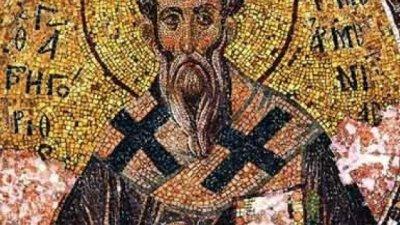 СветиГригорий завършил своя многострадален живот в 325 година