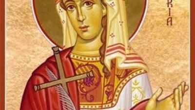 Светамъченица Гликерия живеела в Гърция