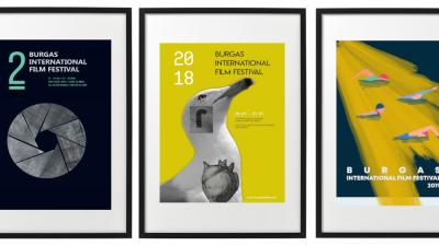 Така изглеждат плакатите на предишните пет издания на фестивала