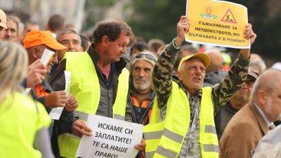 Третият национален протест започва утре в 08.30 часа пред сградата на МРРБ в София. Снимка БГНЕС