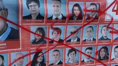 Това е второ посегателство срещу агитационни материали на БСП в Бургас