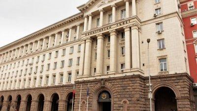 Решението е взето на заседание на Министерски съвет днес