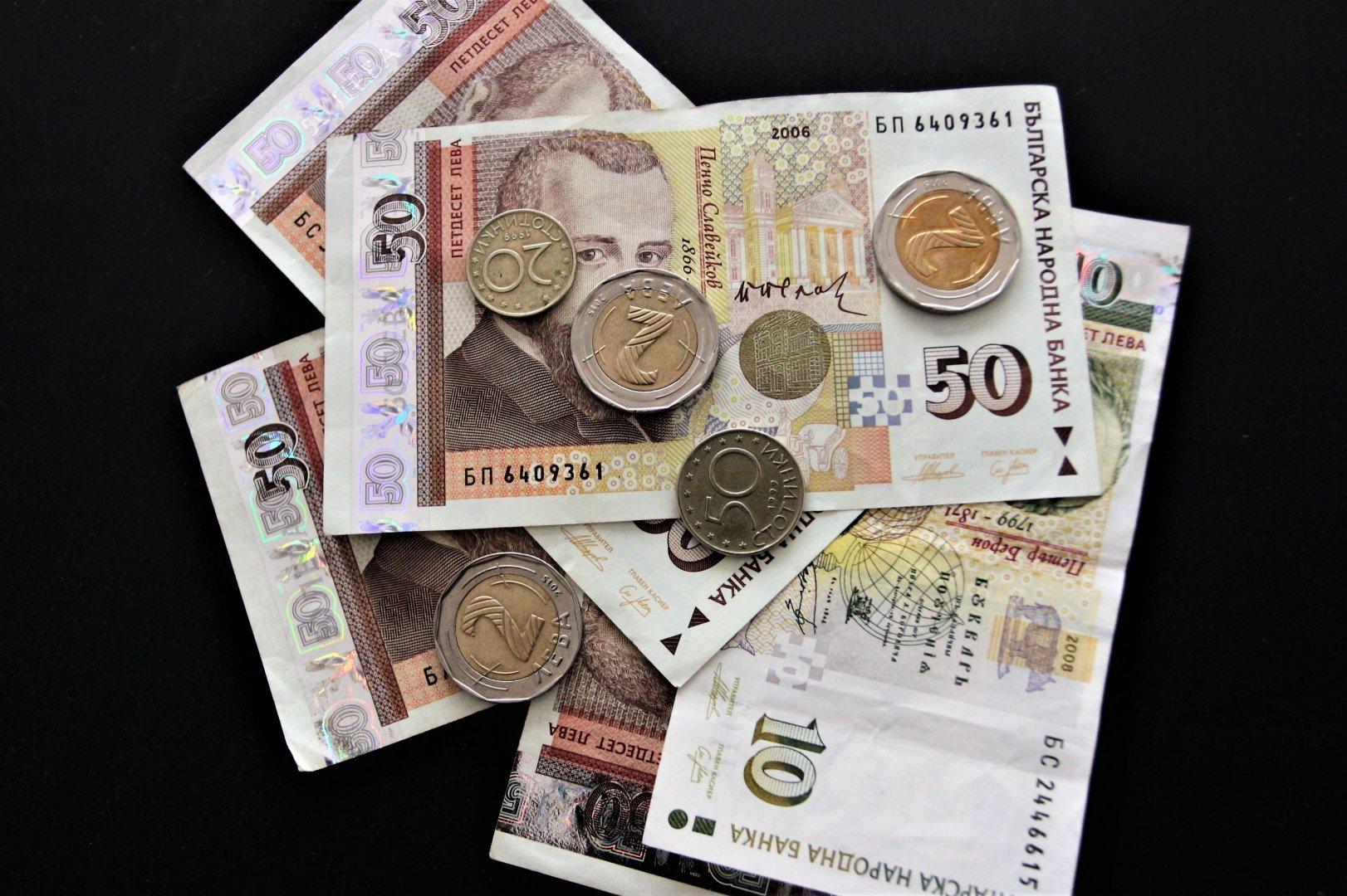 Средният размер на пенсията за тези година ще стигне 550 лева. Снимката е илюстративна
