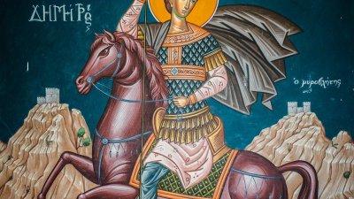 Църквата почита днес един от светиите - Димитър Солунски