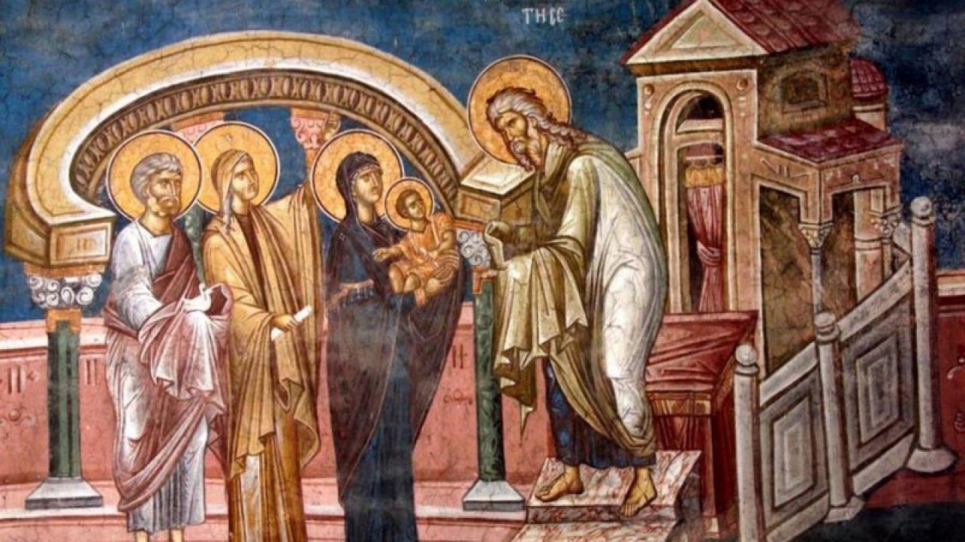Празникът е известен още като Ден на християнското семейство