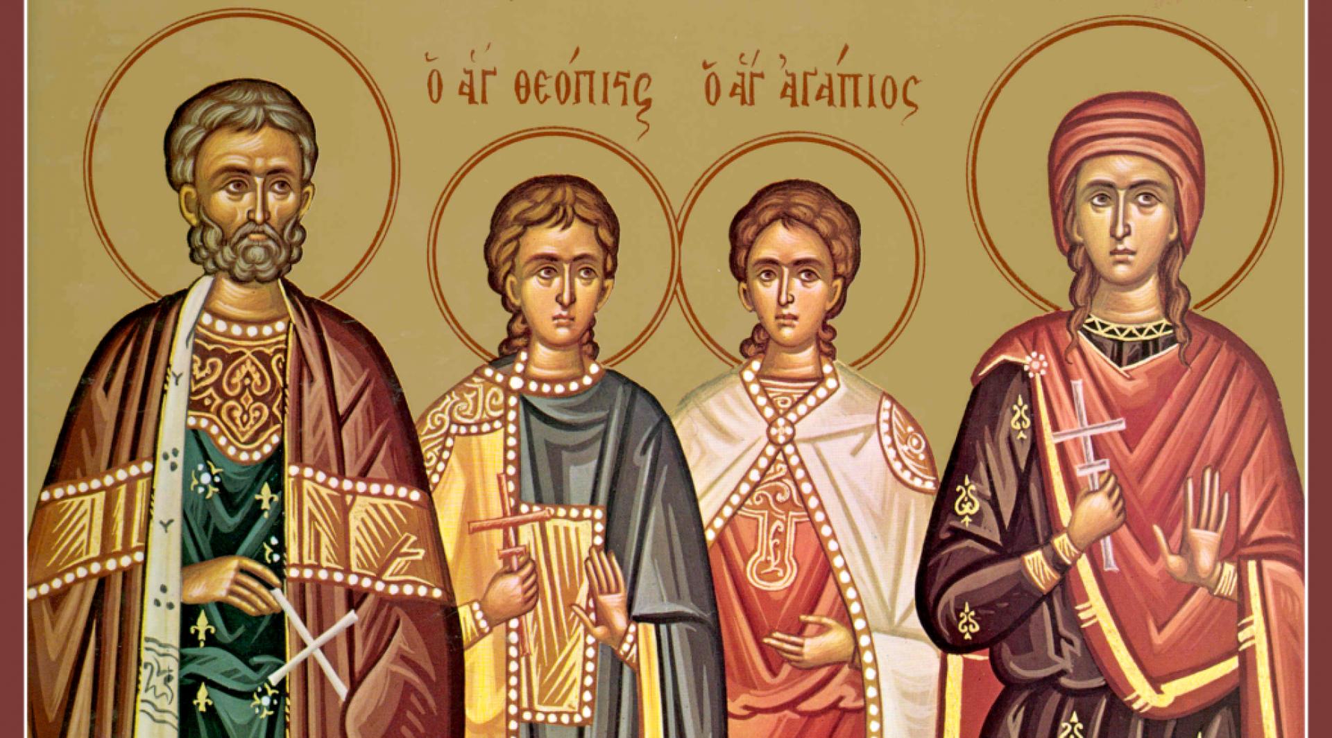 Днес е неделя 16 след Неделя подир Въздвижение на Митаря и Фарисея
