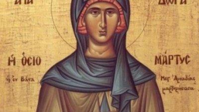 Родила се в град Александрия. Омъжила се за добър човек. Животът на младите съпрузи протичал в мир и благополучие