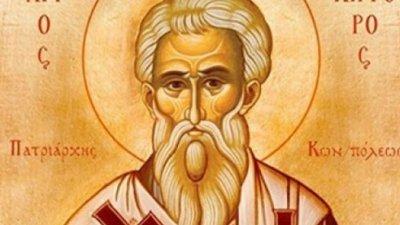 Преподобни Евмений отхвърлил от себе си тежкото бреме на имуществото и всички плътски страсти